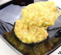 Brochetas de pollo con guacamole (6)