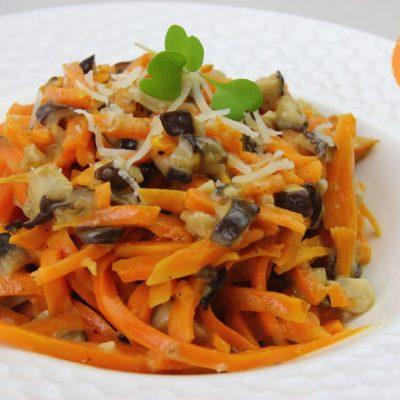 Receta con boniato, boniato, batata receta con batata, receta con setas, leche desnatada, aligerando, restando calorías, recipe, receta, recipes, recetas, cocina ligera, receta baja en grasa, receta con número de calorías, calorías, receta calorías, cocina sana, receta sana, comida real, receta rica y sana, rico, sano, saludable, healthy, healthy food, receta light, light, receta saludable, receta foto, fotoreceta, receta paso a paso, receta fácil, adelgazar, adelgazar comiendo, recetas para perder peso, receta para perder peso, recetas perder peso, receta baja en calorías, receta perder peso, sin gluten, gluten free, receta tupper, receta táper, tupper, táper.